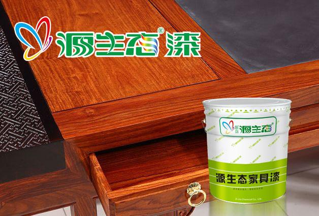 家具漆品牌